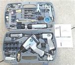 DAPC Air Impact Wrench ATK80